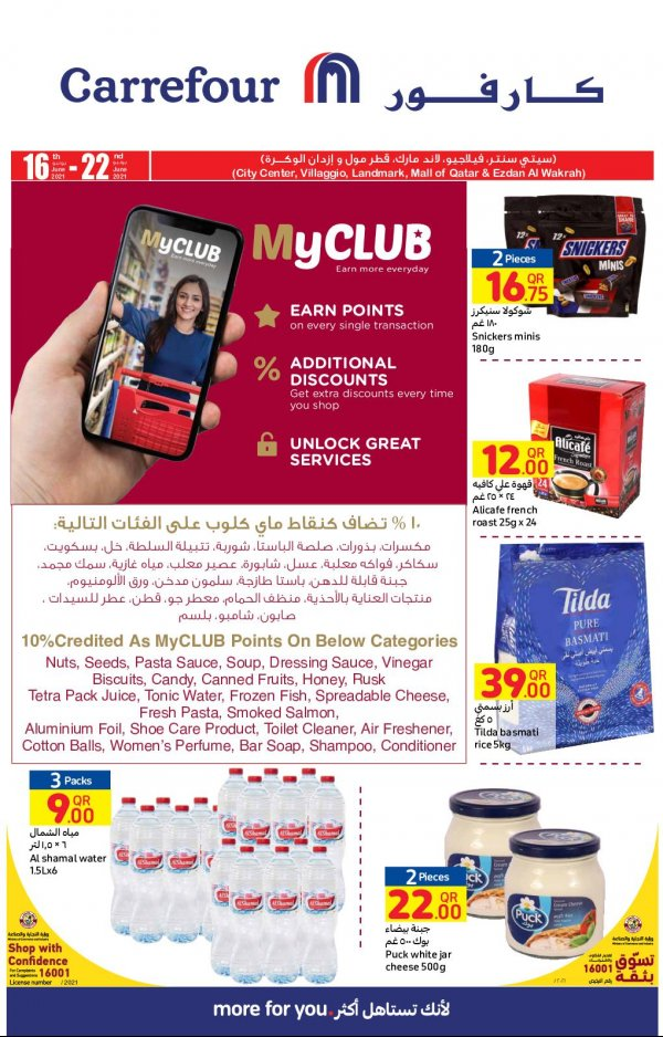 Carrefour Weekly deals Leaflet Cover Page