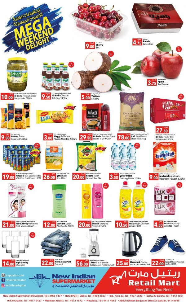 Retail Mart Qatar Mega Weekend Delight Promotion Leaflet Cover Page