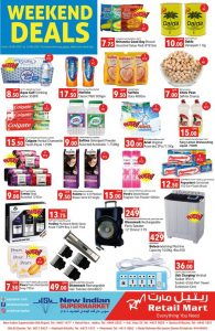Retail mart Qatar Weekend deals Cover Page