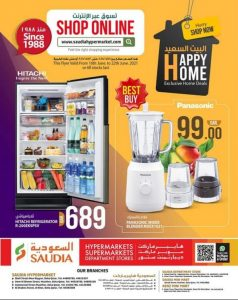 Saudia Hypermarket Happy Home offers Leaflet Cover Page
