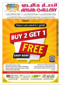 Ansar Gallery Buy 2 Get 1 Free offers Leaflet Cover Page