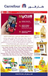 Carrefour Weekly Promotion Leaflet Cover Page