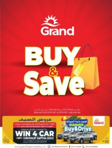 Grand Hyper Buy & Save Promotion Leaflet Cover Page