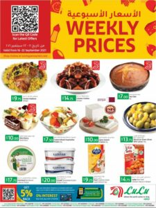 Lulu Weekly Prices offers Leaflet Cover Page