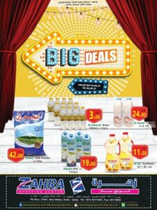 Zahra Shopping Center Big deals Leaflet Cover Page