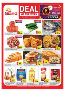Grand Express Weekly deals Leaflet Cover page