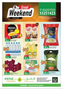 KENZ DOHA Hypermarket Weekend offers Leaflet Cover Page